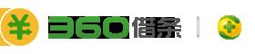 360借条_无惧目标,为您撑腰,国内领先的借贷平台!